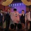 Юбилейный вечер Театральной студии «Арлекин» «Призвание – талант»