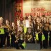 Всероссийский фестиваль хореографического искусства  «Кубок Черноземья»