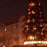 Праздник  городской елки