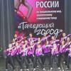 3-й рейтинговый фестиваль-конкурс исполнителей современной хореографии «Танцующий город 2014»  рейтинг России категории В