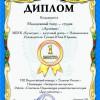 "Победа театра-студии ""АРЛЕКИН"""