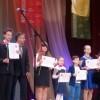 Вручение стипендий и грантов талантливой и одарённой молодёжи г. Новомосковск.