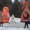 Масленичные гуляния в Новомосковске