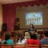 Арт-час «О театре и актерах»