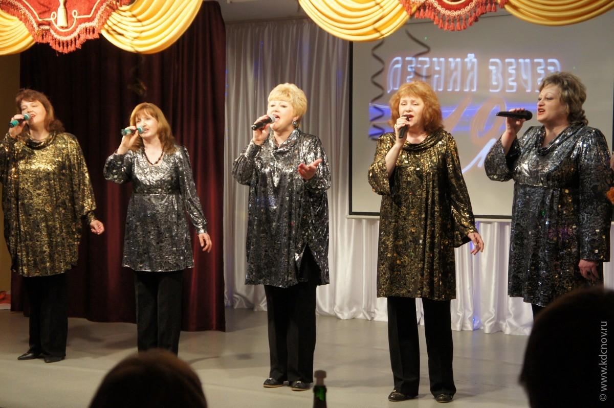 Концертный Женский Костюм Доставка